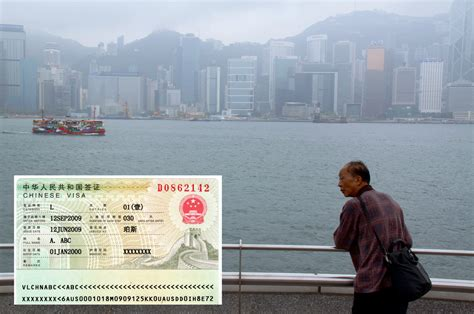 How to get a Chinese visa in Hong Kong - The Traveloguer