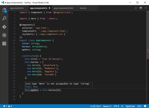 angular - How to convert an array object to a string in
