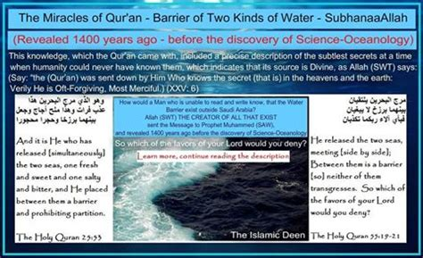 The Miracles of Qur'an – Barrier of two kinds of Water
